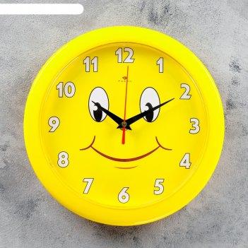 Часы настенные, серия: детские, смайлик, 23х23 см