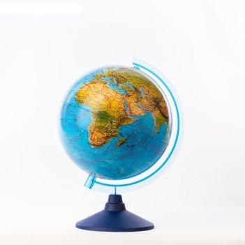 Глобус ландшафтный диаметр 250мм классик евро