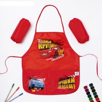 Набор детский для творчества тачки, фартук 45 х 49 см и нарукавники