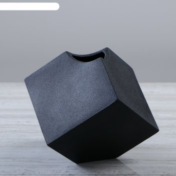 Ваза куб, чёрная, 15 см