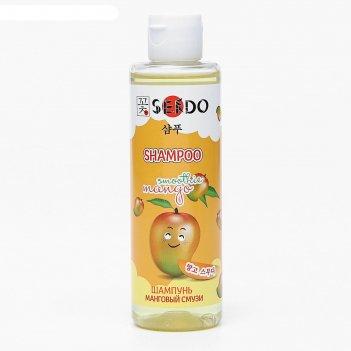 Шампунь для волос sendo манговый смузи, 200 мл