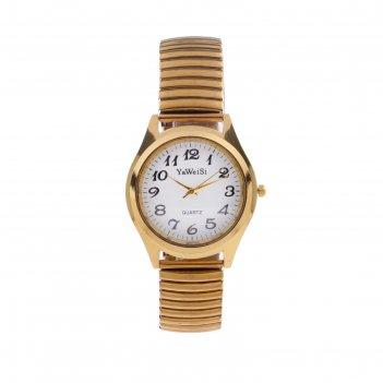 Часы наручные женские, браслет резинка  золото