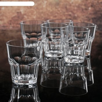 Набор стаканов 265 мл касабланка, 6 шт