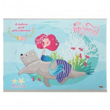 Альбом для рисования а4, 8 листов на скрепке «русалка и медведь», бумажная