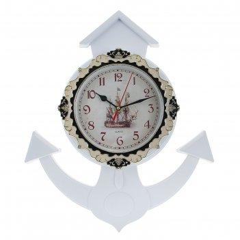Часы настенные белые якорь на циферблате корабль 36х4х41 см