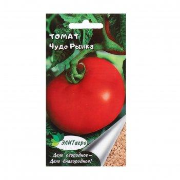 Семена томат чудо рынка, среднеспелый, 0,1 г
