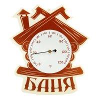 Термометр банный со стрелкой изба