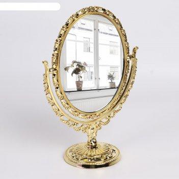 Зеркало наст пласт нож овал (2) ажур 11*15,5/16,5*24,5см увел золот к/кор