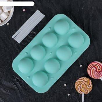 Форма для леденцов и мороженого чупик, 8 ячеек, 2 части, с палочками, цвет