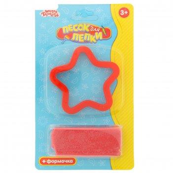 Песок для лепки звездочка 28 гр, цвет красный