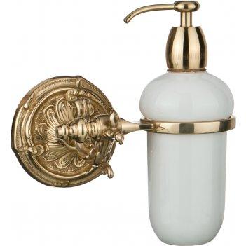 Дозатор для жидкого мыла с держателем высота=19 см