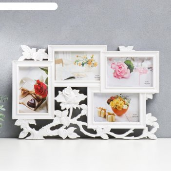 Фоторамка пластик на 4 фото 10х15 см куст розы белая 28,5х45 см