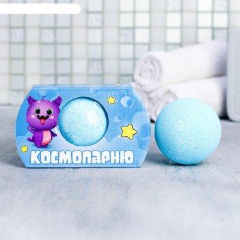Детская бомбочка для ванн космо-парню, 130 г