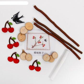 Набор для творчества эко декора ветки с ягодками клей 15 мл