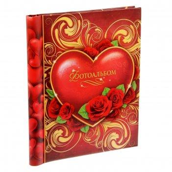 Фотоальбом 20 магнитных листов любовь