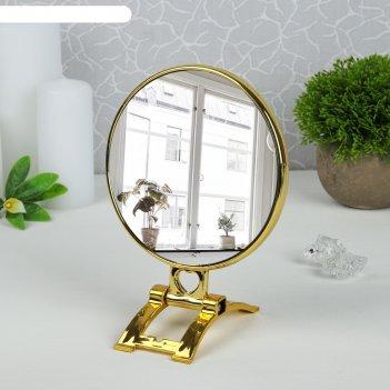 Зеркало на подставке, двустороннее, с увеличением, d зеркальной поверхност