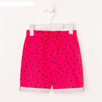 Шорты для девочки, цвет розовый/горох, рост 146-152 см