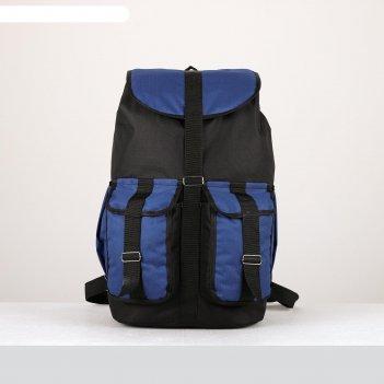 Рюкзак туристический, 55 л, отдел на шнурке, 3 наружных кармана, цвет чёрн
