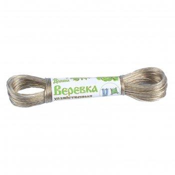 Веревка бельевая с металлической нитью, 2 мм, длина 20 м