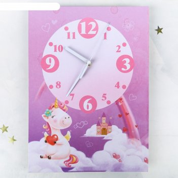 Часы настенные «время чудес», 24 x 33 см, с декором