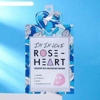 Маска для лица roseheart 2-х ступенчатая, интенсивно увлажнаяющая, с экстр