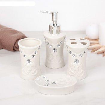 Набор аксессуаров для ванной комнаты, 4 предмета стразы. капельки