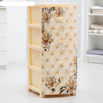 Комод 4-х секционный «декор. барокко», цвет слоновая кость
