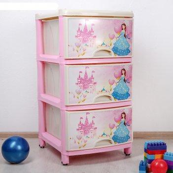Комод для игрушек принцесса на колесиках, 3 выдвижных ящика, цвет розовый