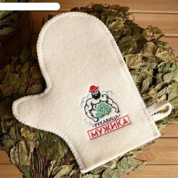 Рукавица банная с вышивкой рукавица мужика