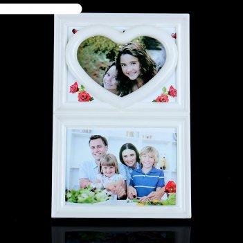 Фоторамка семейная идиллия на 2 фото 13х18 см