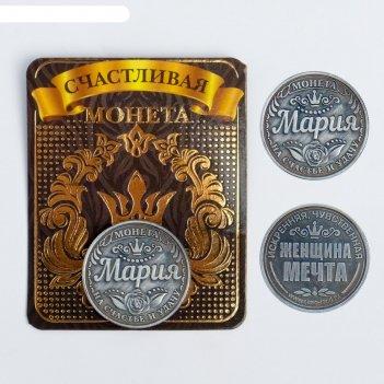 Монета латунь на чёрном золоте мария d=2,5 см