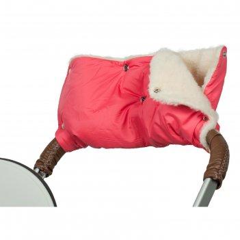 Муфта для рук на коляску меховая (однотонная), цвет коралловый мкм15-000