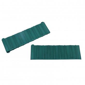 Забор универсальный 60х20х1,3 см, 4 секции, длина 2,4 м, цвет тёмно-зелены