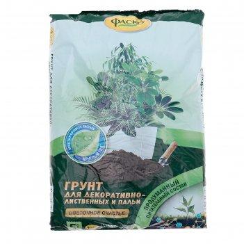 Почвогрунт фаско декоративно-лиственные универсальный, 5 л