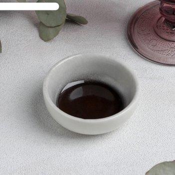 Соусник «сиам», 8х3 см