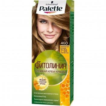Крем-краска для волос palette фитолиния, тон 460, золотистый блондин
