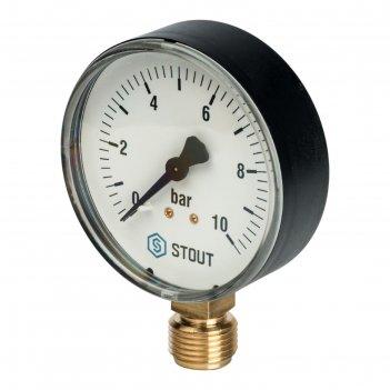 Манометр stout sim-0010-801015, радиальный, dn80, g1/2