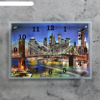 Часы настенные, серия: город, ночной город и архитектура, 25х35  см, микс