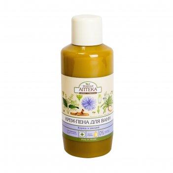 Крем-пена для ванн зелёная аптека «корица и цикорий», 1000 мл