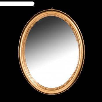 Зеркало амелия