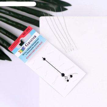 Иглы для бисера гибкие, с большим ушком, d = 0,35 мм, 5 шт