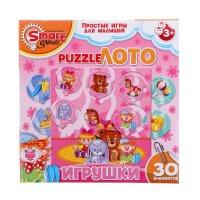 Лото-пазлы игрушки, 30 элементов