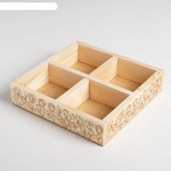 Ящик-кашпо подарочный «тюльпаны», 4 ячейки, 20 x 20 x 4,5 см