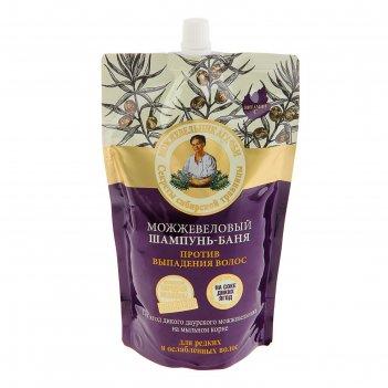Шампунь-баня рецепты бабушки агафьи «можжевеловый», против выпадения волос