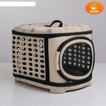 Складная сумка-переноска большая, материал eva, 42,5 х 37,5 х 29,5 см, беж