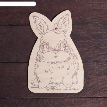 Заготовки для творчества. доска для выжигания заяц, т1007