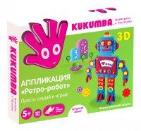 Аппликация kukumba 97007 ретро-робот