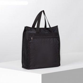 Сумка хозяйственная, отдел на молнии, наружный карман, цвет чёрный