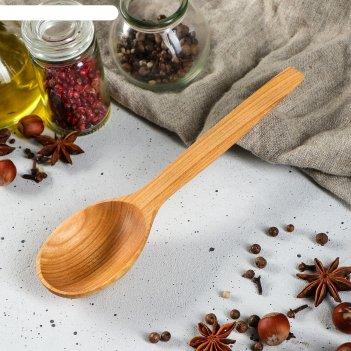 Ложка деревянная столовая, массив черешни, 22х5 см