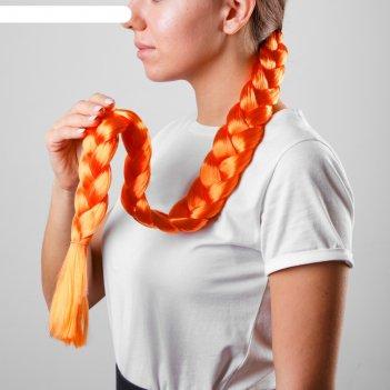 Коса на резинке 80 см, цвет оранжевый